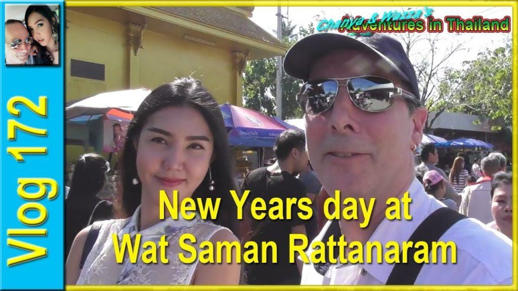 New Years day at Wat Saman Rattanaram - Chanya & Wazza's Adventures in Thailand
