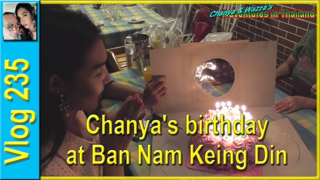 Chanya's birthday at Ban Nam Keing Din (วันเกิดที่บ้านน้ำเกิงดิน)