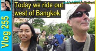 Today we ride out west of Bangkok (วันนี้เราขับรถไปทางตะวันตกของกรุงเทพฯ)