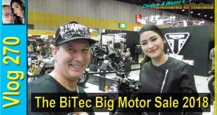 The BiTec Big Motor Sale 2018 (การขายมอเตอร์บิ๊กไบเทค)