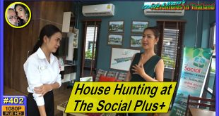 House Hunting at The Social Plus+