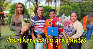 Another cousin graduates