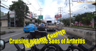Cruising with the Sons of Arthritis – Ibuprofen Chapter – Long Play Version